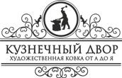 Кузнечный двор — Краснодар