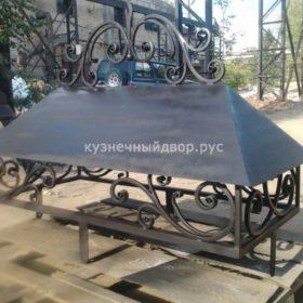 Зонт кованый ЗГК-10