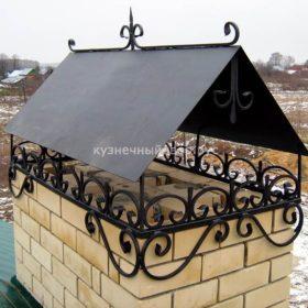 Зонт кованый ЗГК-9